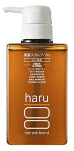 haru kurokami スカルプ