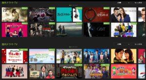 Huluは海外ドラマに強い & シンプルなプランで分かりやすい